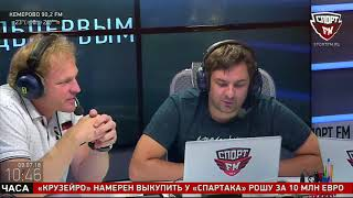 Актер и шоумен Сергей Писаренко в гостях у 100% Утра. 09.07.18