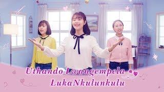 "South African Gospel Song ""Uthando Lwangempela LukaNkulunkulu"""