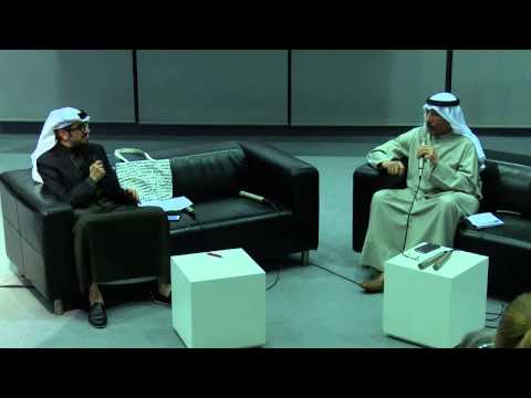 GLOBAL ART FORUM 9: DISSEMINATE: MEDIA AND MESSAGE IN 20TH CENTURY KUWAIT