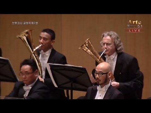 Bruckner Symphony 7 Seoul Phil. Myung-Whun Chung. Martin & Hector- B♭ Wagner tuben