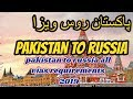 pakistan to russian visa requirements. how to apply russian visa PAKISTANI?