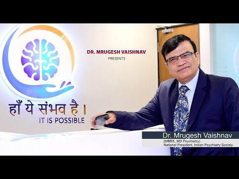 IT IS POSSIBLE|| Dr MRUGESH VAISHNAV|| How Cricket Can Inspire You!