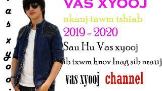 Vas Xyooj nkauj tawm tshiab 2019 - 2020 ib txwm hnov luag sib nrauj