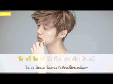 || THAISUB - KARAOKE || Tian Mi Mi - Luhan