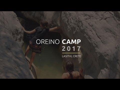 Volunteer Summer Workcamp | Oreino Village | Crete | 2017