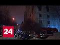 На юге Москвы загорелся многоэтажный дом: два человека погибли