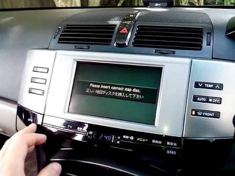2007 Jeep Wrangler Fuse Box Location Toyota Mark X 2005 Youtube