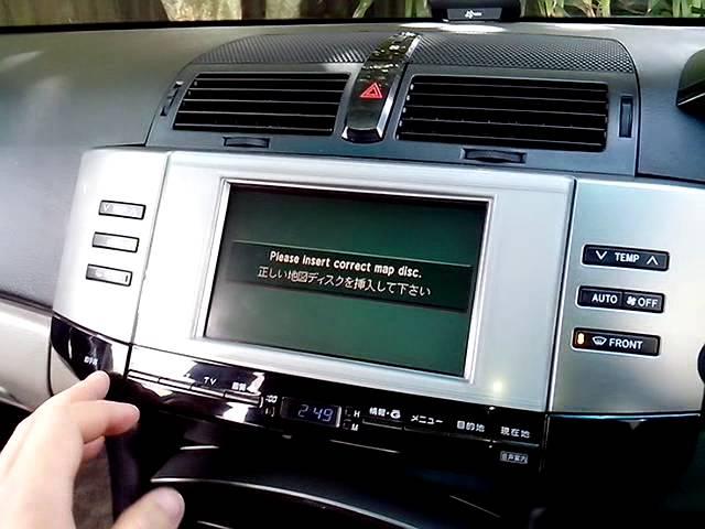 [DIAGRAM_1CA]  Toyota mark x 2005 - YouTube | Toyota Mark X Fuse Box |  | YouTube