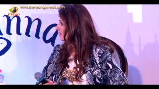 Karan Johar Rapid  Session With Twinkle Khanna | Mrs Funnybones Book Launch | Mango News