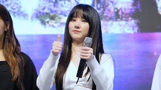 191017.여자친구(GFRIEND) 은하(Eunha) Full Time @밀양시민의날 직캠(Fancam).…