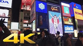 Walking through Shinsaibashisuji to Hikkakebashi, Osaka - Long Take【大阪・心斎橋/戎橋】 4K