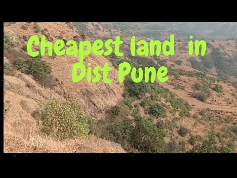ID 103/5 Cheapest Land in Dist Pune ,Tal Velhe  100-500 acre(१०० एकराहुन कमी मिळणार नाही) 9371129848