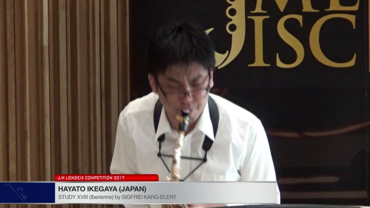 Londeix 2017 - Hayato Ikegaya (Japan) - XVIII Iberienne by Sigfrid Karg Elert