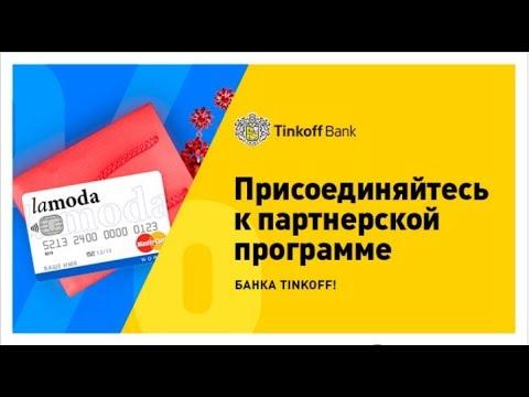 Как активировать промокод в интернет-магазине Lamoda.ru
