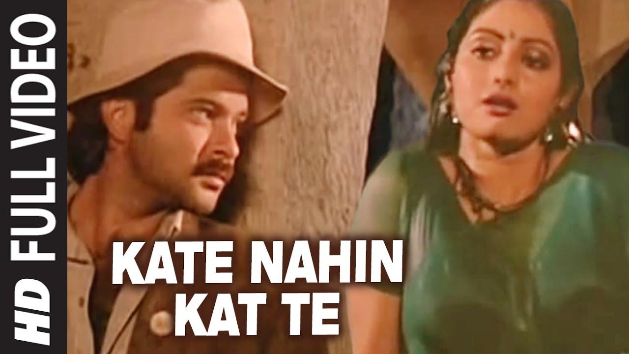 Kate Nahin Kat Te Full Video Song Mr India Anil Kapoor Sridevi Youtube