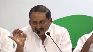 Former CM of Andhra Pradesh Kiran Kumar Reddy Rejoins Congress: AICC Press Briefing at Congress HQ