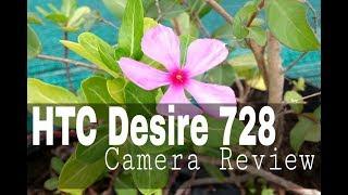 HTC desire 728 camera Review [Hindi]
