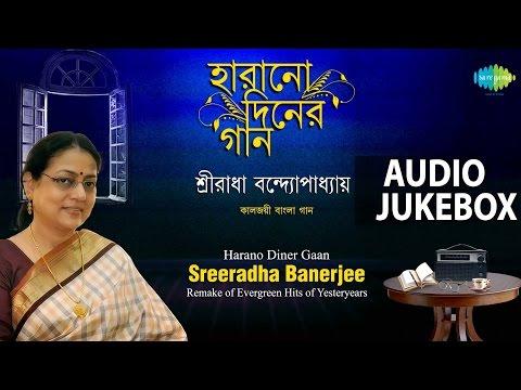 Best Of Sreeradha Banerjee  | Harano Diner Gaan | Audio Jukebox