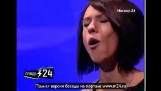 Екатерина Иванчикова поет в эфире