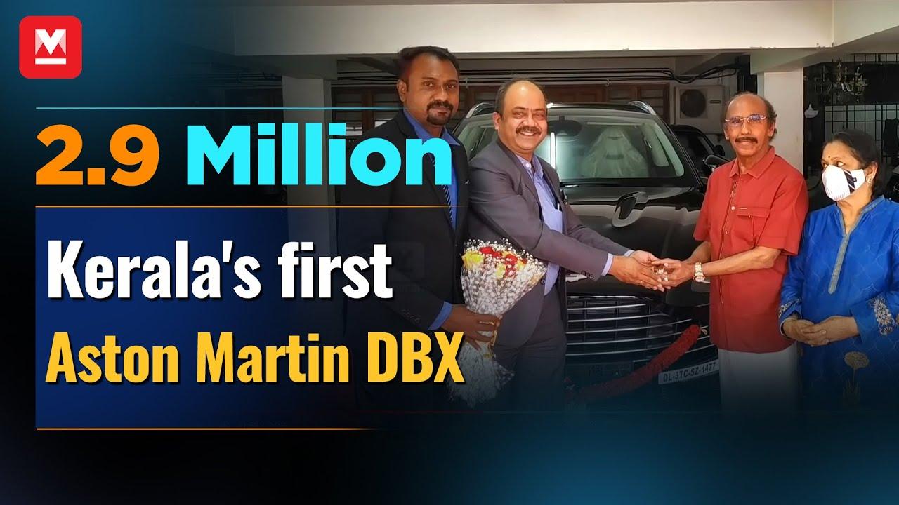 Download Kerala's first Aston Martin DBX