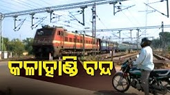 Kalahandi's Kesinga Bandh Today Over Construction Of Railway Under Bridge