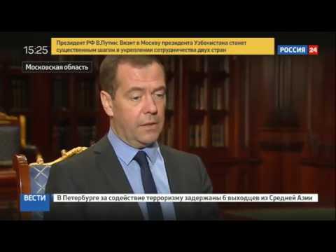 Медведев продлил полномочия Андрея Костина на посту главы ВТБ