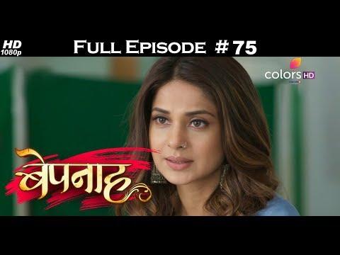 Bepannah - 29th June 2018 - बेपनाह - Full Episode thumbnail