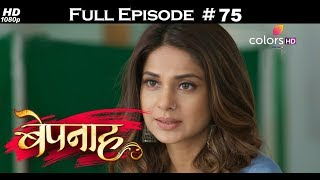 Bepannah - 29th June 2018 - बेपनाह - Full Episode