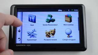 видео Обзор автомобильного GPS навигатора Garmin nuvi 2597 LMT