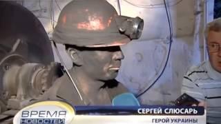 видео Сергей Шемук