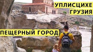 видео Видео город Тбилиси достопримечательности