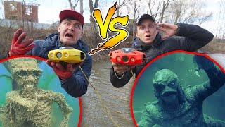 Кто найдет больше жутких и опасных находок с помощью подводного дрона получит 1000