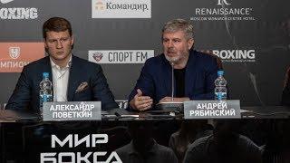 Андрей Рябинский: Выгнал бы к чертям рефери, который судил бой Ковалева с Уордом