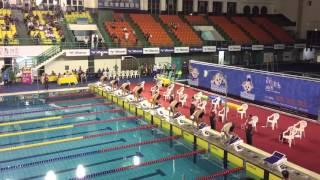 104年高雄全國運動會 游泳男子組 50公尺自由式決賽 破全國紀錄