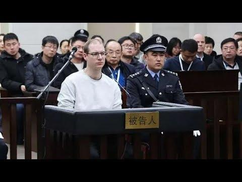 大陆新闻解读587期_热点解读:加拿大人谢伦伯格被改判死刑