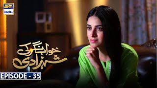 Khwaab Nagar Ki Shehzadi Episode 35 [Subtitle Eng] | 8th April 2021 | ARY Digital Drama