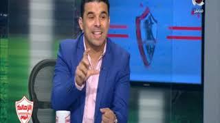 الزمالك اليوم | اقوي رد من احمد جمال وخالد الغندور علي مداخلة اسلام جمال مع مدحت شلبي