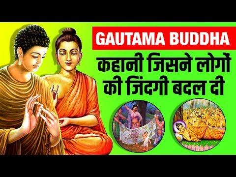 Gautam Buddha (गौतम बुद्ध) Story In Hindi   Siddhartha Gautama   Biography   Life