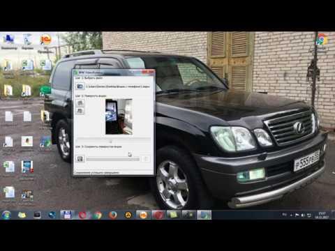 Как развернуть видео с телефона на компьютере и сохранить