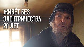 ОТШЕЛЬНИК В ЗАБРОШЕННОЙ ДЕРЕВНЕ. ГАЗ-21: первые приключения.