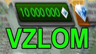ВЗЛОМ ТАНКОВ ОНЛАЙН! скачать Чит cheat для танки онлайн на кристаллы 2018-2019 года без вирусов