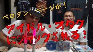 愛夢GLTOKYOメジャーデビュー 『LimitGamer』 の宣伝動画です。 愛夢GLTOKYO公式サイト http://gltokyo.jp/index.html YouTube.MV『LimitGamer』 ...