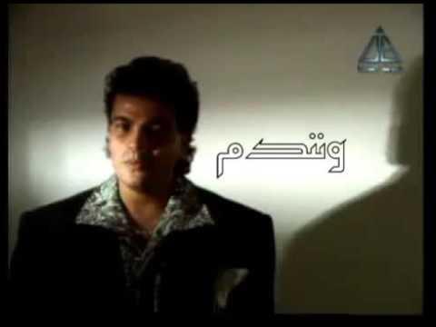 Amr Diab  - w nendam  عمرو دياب - ونندم
