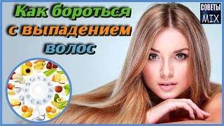 Список продуктов, которые предотвращают выпадение волос