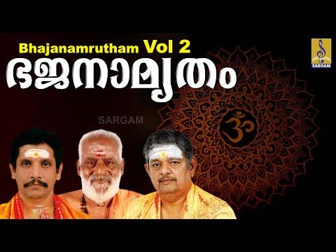 Bhajan songs | Bhajanamrutham Vol-2 Jukebox | Sreehari Bhajana Sangam