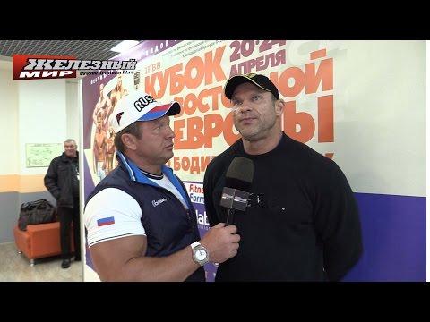 Дисквалификация?!? Дмитрий ГОЛУБОЧКИН извинился! Официальное заявление для IFBB России