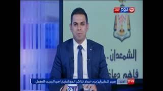 """كأس مصر _ """"حمادة طلبة"""" يشكر جماهير نادي الزمالك على الهواء..هفضل أحب النادي لحد ما أموت"""