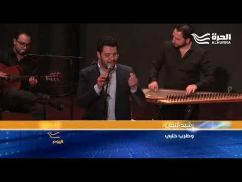 رحلة من الغناء والموسيقى الشرقية والصوفية بدأت مع القدود الحلبية ولم تنتهِ مع الموشحات  - نشر قبل 19 ساعة