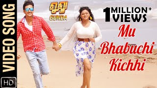 Mu Bhabuchi Kichhi   Video Song   Gunda   Odia Movie   Siddhanta Mahapatra   Himika Das