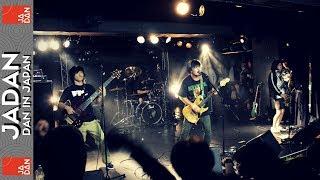 Punk Festival in Osaka Japan [MUSIC ONLY]  | JaDan - Dan in Japan
